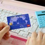 クレジットカードを活用する借金返済の方法