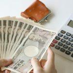 借金返済と債務整理の問題について